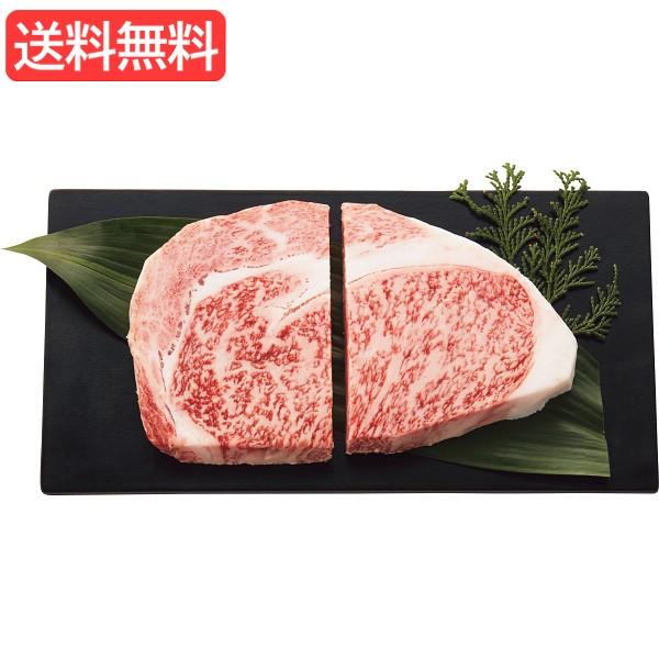 お歳暮 送料無料 宮崎牛ロース厚切りステーキ(300g) ハム・牛肉・肉加工品 ギフト 人気 おすすめ [ 牛肉 和牛 詰合せ ギフト セ