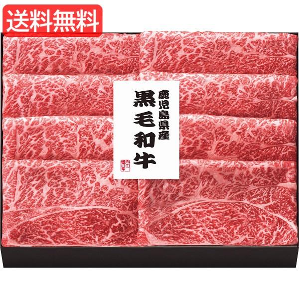 お歳暮 送料無料 鹿児島県産黒毛和牛肩ロースすき焼き用(430g) ハム・牛肉・肉加工品 ギフト 人気 おすすめ [ 牛肉 和牛 詰合せ