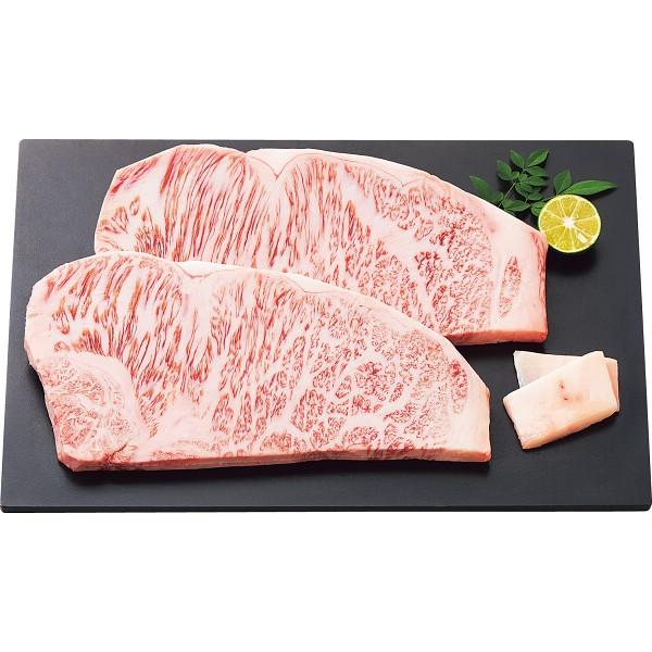 お歳暮 送料無料 銀座吉澤 松阪牛サーロインステーキセット(2枚) ハム・牛肉・肉加工品 ギフト 人気 おすすめ [ 牛肉 和牛 詰合せ