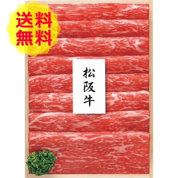 【 お中元 ギフト 送料無料 メーカー直送 】 松阪牛 モモすき焼き(330g) 人気 おすすめ [ 牛肉 ブランド牛 詰め合わせ ギフト セ