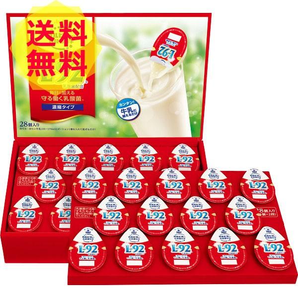 送料無料 お中元 特価 健康乳酸菌ポーションギフト(28本) ジュース 飲料 ドリンク 詰合せ ギフト セット KNP3 人気 おすすめ [