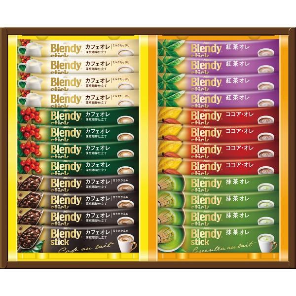お中元 特価 AGF ブレンディスティックカフェオレコレクション スティックコーヒー 紅茶 詰合せ ギフト セット BST-15R 人気