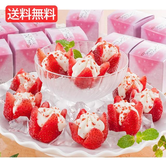 [ お中元 送料無料 ] 花いちごのアイス < 計 10個 >メーカー直送 [ スイーツ ギフト アイスクリーム アイス ギフト ] ybk-A-IC