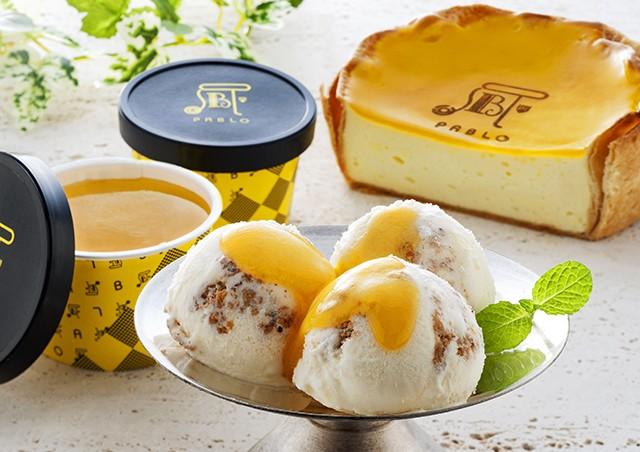 [ お中元 送料無料 ] チーズタルト専門店 PABLO チーズタルトアイス < 8個 >メーカー直送 [ スイーツ ギフト アイスクリーム