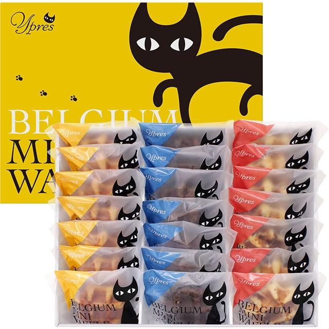 [送料無料 ギフト 御中元 お歳暮] イーペルの猫祭り ベルギーミニワッフル 計21個( スイーツ ギフト) メーカーより直送 __ybk-YJ-BW