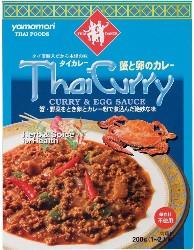 タイカレー(蟹と卵のカレー)180g【レトルト】【ジャスミンライス(タイ産香り米)とも相性抜群】【ヤマモリ】