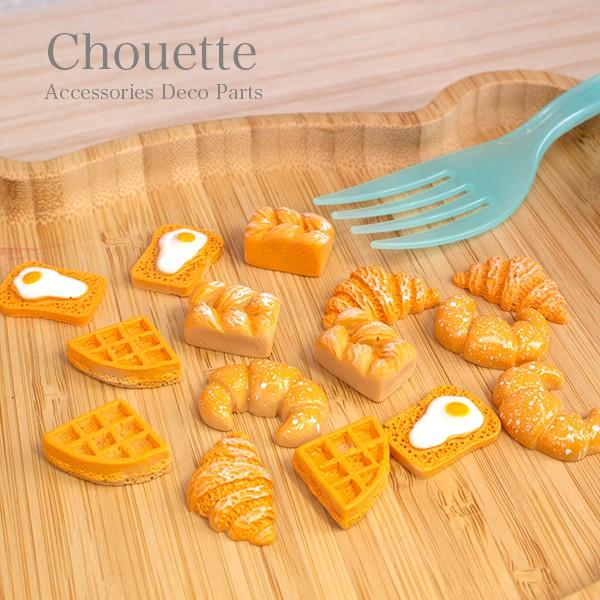 可愛いミニミニパンのデコパーツセット 4個 ハンドメイド 手芸材料 パーツ アクリルビーズ 大人 子供 食品サンプル pt-915b