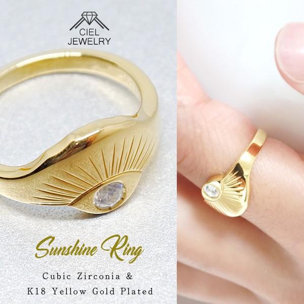 サンシャイン リング CZダイヤモンド K18 ゴールドコーティング シルバー925 K18GP SV 指輪 送料無料