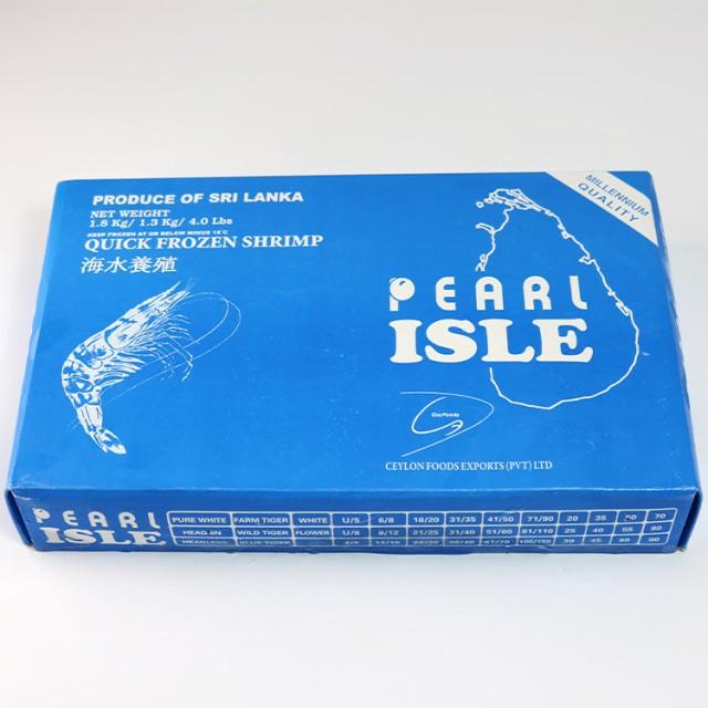 ( えび エビ 海老 ) 有頭エビ ブラックタイガー 50尾 1.5kg 送料無料 冷凍便