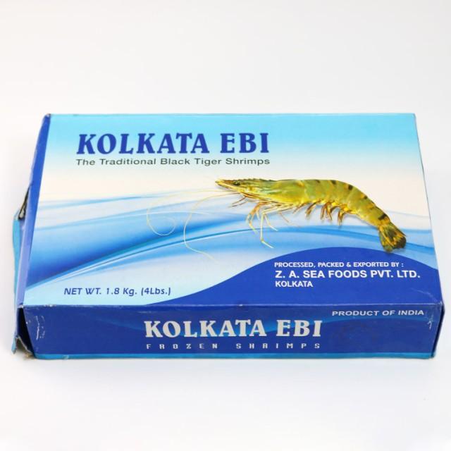 ( えび エビ 海老 ) 無頭エビ 41-50 ブラックタイガー 1.8kg 冷凍便 送料無料