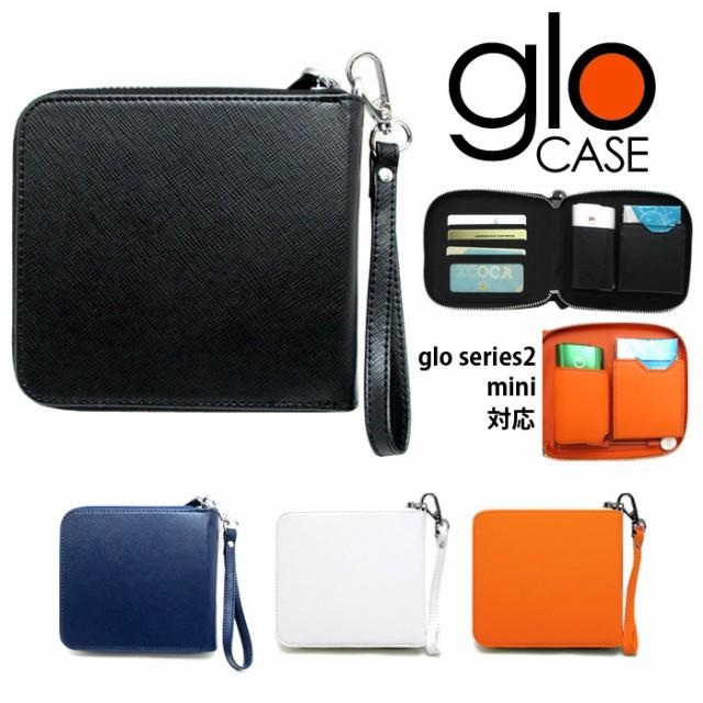 グローケース glo ケース glo series2 mini グロー カバー 革 レザー シンプル ポーチ おしゃれ 人気 収納 カード ポケット Gl087