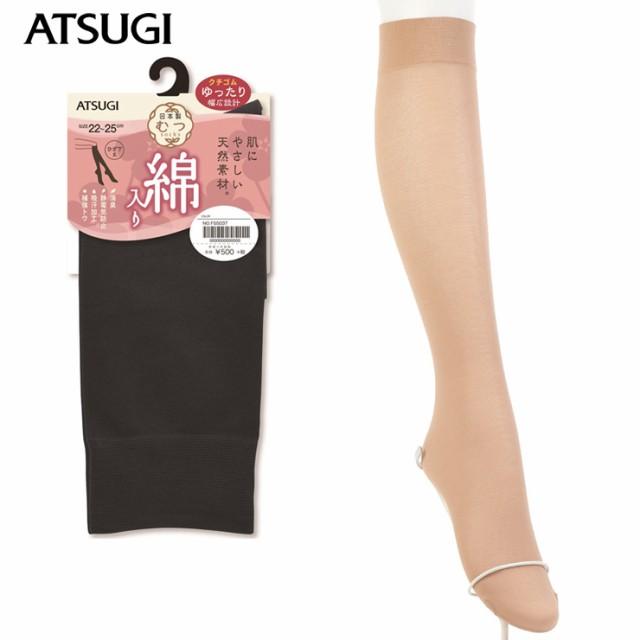 ソックス レディース ATSUGI むつ 日本製 綿入り ひざ下丈 FS5037 単品 アツギ atsugi 靴下 レディース ひざ下 履き口 ゆったり 靴下 は