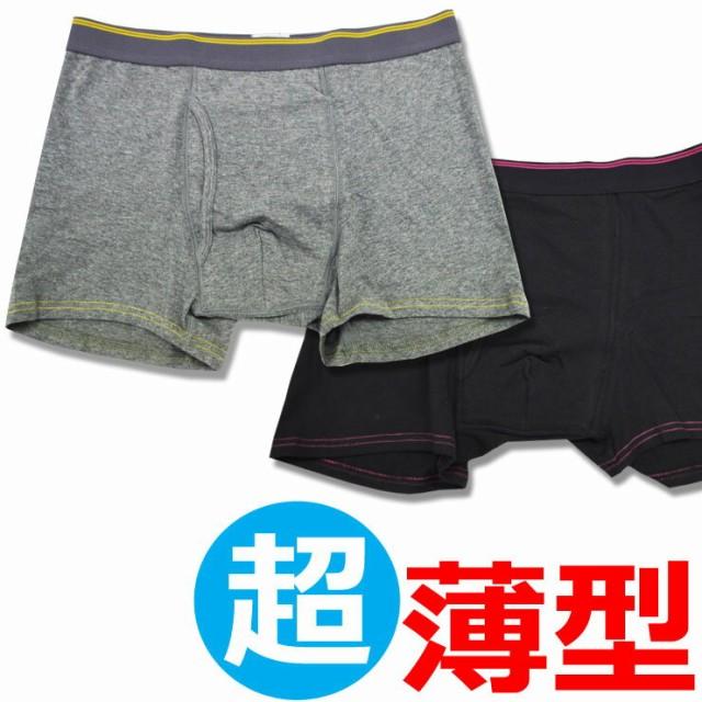 3枚組 失禁パンツ 男性用 尿漏れパンツ TJI-64 男性用 軽失禁用品 尿漏れパンツ 男性用(02733)