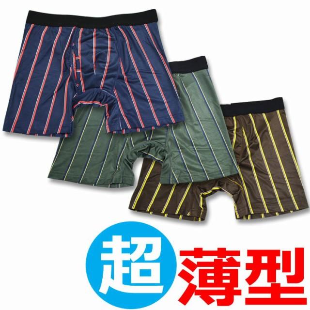 3枚組 失禁パンツ 男性用 尿漏れパンツ TJI-474 男性用 軽失禁用品 尿漏れパンツ 男性用(02732)