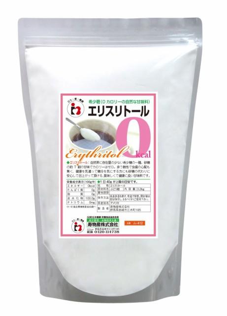 エリスリトール 6.4 kg (3.2 kg × 2) 希少糖 エネルギー0 kcal/gの天然甘味料 糖質制限 ダイエットの方に