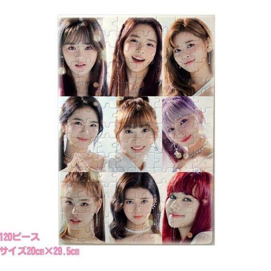 NiziU ニジュー ジグソーパズル 120ピース A4 写真 フレーム付き 韓流 グッズ ev028-2