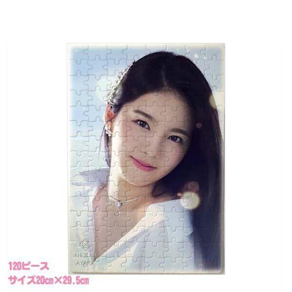 アヤカ NiziU ニジュー ジグソーパズル 120ピース A4 写真 フレーム付き 韓流 グッズ ev036-2