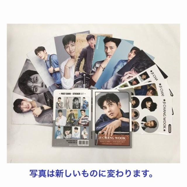 チチャンウク ポストカード& ステッカーセット JI CHANG WOOK 韓流 グッズ th009-1