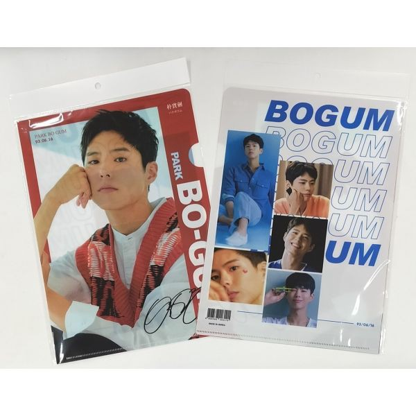 パクボゴム A4 クリアファイル 韓流 グッズ tk015-14