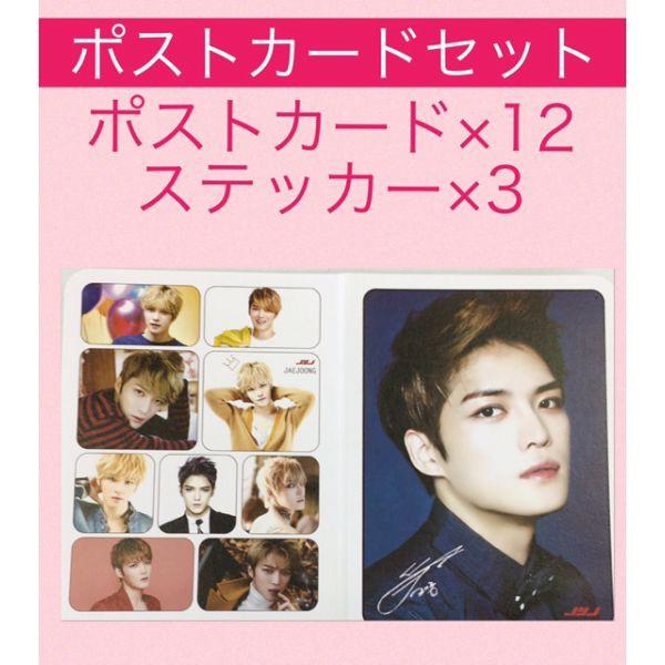 JYJ ポストカード& ステッカーセット ジェジュン 韓流 グッズ th015-2