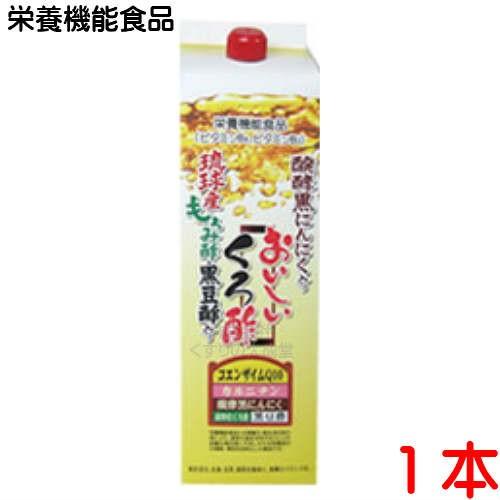 おいしいくろ酢 5倍濃縮 1800ml 1本 栄養機能食品 フジスコ 5 000円以上のご注文で送料無料になります。