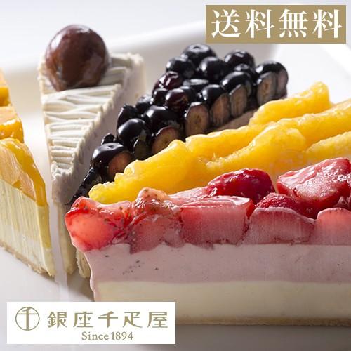 アイスクリーム パティスリー銀座千疋屋 フルーツ ギフト Gift 贈り物 送料無料 銀座フルーツタルトアイス