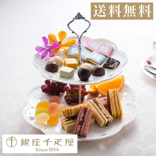 バレンタイン パティスリー銀座千疋屋 ギフト Gift 贈り物 銀座ガトー&ショコラ