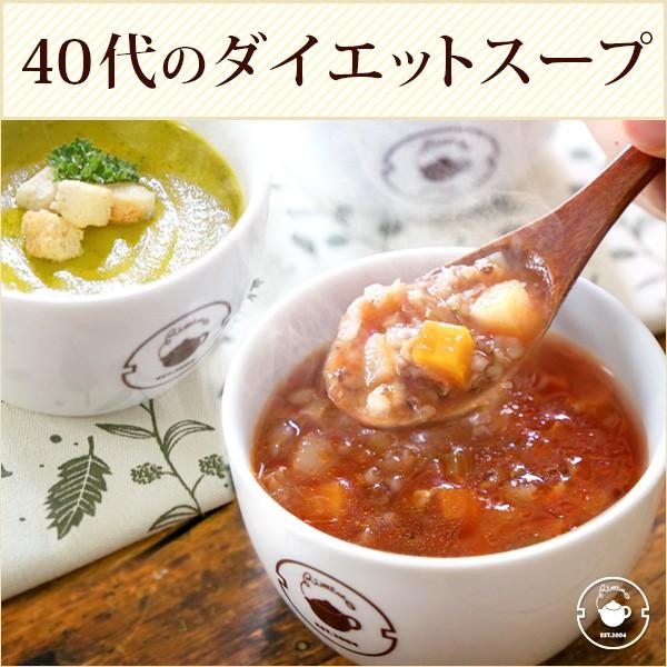 【父の日 ギフト】プレゼント スープ 7種 レトルト 冷凍 野菜 たっぷり 満腹 7日間 ダイエット 食品 置き換え 糖質制限 惣菜 クラムチャ