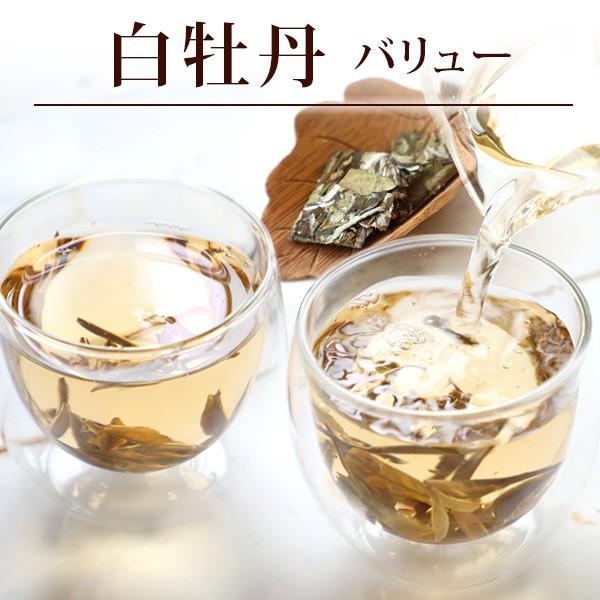 中国茶 白茶 白牡丹 茶葉 バリュー200g(5g×40P) タブレットタイプ はくちゃ ホワイトティー ぱいちゃ メール便送料無料