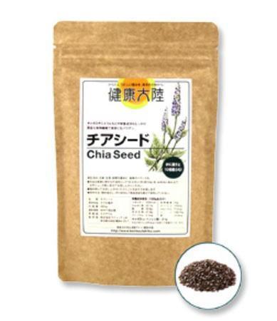 健康大陸 チアシード 200g 8個セット【送料無料】