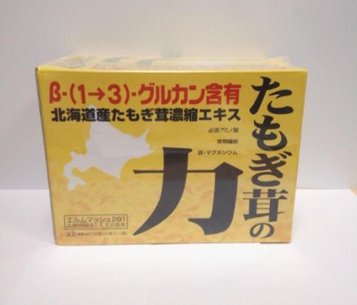 【正規販売店】たもぎ茸の力 42mL 30袋 3箱