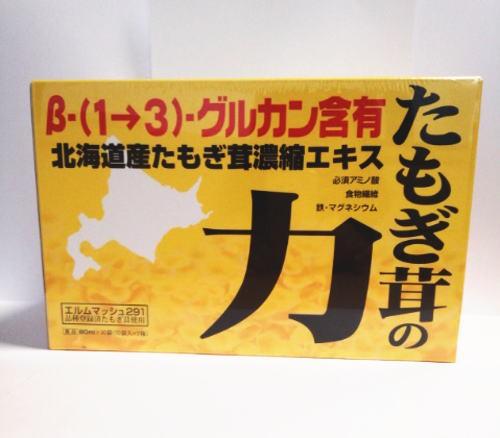 【正規販売店】たもぎ茸の力 (80ml×30袋)×2箱【送料無料】