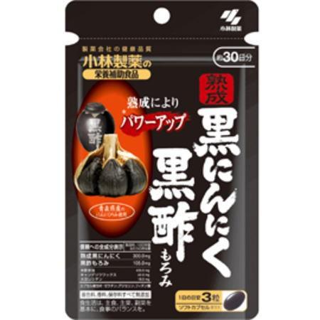 小林製薬 熟成黒にんにく 黒酢もろみ 90粒 3個セット【ネコポス発送】