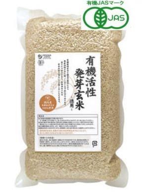 オーサワジャパン 有機活性 発芽玄米(国内産)2Kg 2個セット【有機JAS認定】