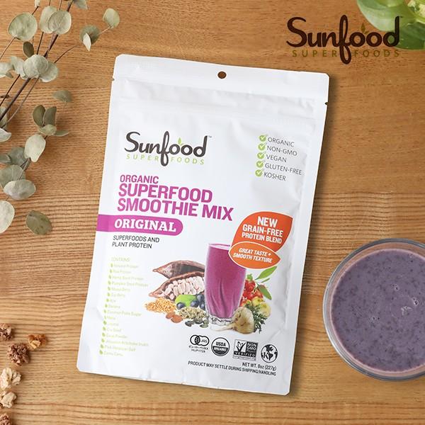 サンフード スーパーフーズ Sunfood super foods オーガニック スーパーフード スムージーミックス 227g│有機 植物性プロテイン オー