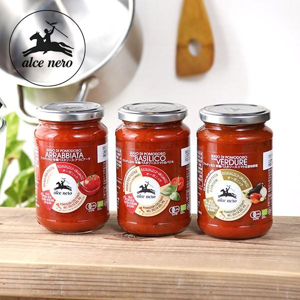 アルチェネロ(alce nero) 有機パスタソース 350g / オーガニック 有機JAS EU認証 トマト&バジル アラビアータ トマト&香味野菜 スパ