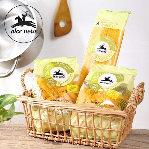 アルチェネロ(alce nero) 有機グルテンフリーパスタ 250g / 小麦不使用 オーガニック 有機JAS EU認証 スパゲッティ マカロニ ペンネ