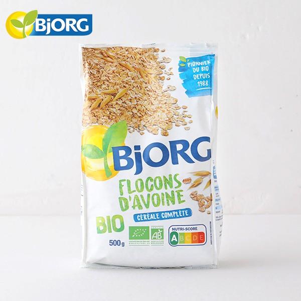 ビオルグ(Bjorg)シリアル オートミール 500g 砂糖不使用 シリアル オーガニック JAS 朝食 おやつ 離乳食 料理 オーツ麦 フランス