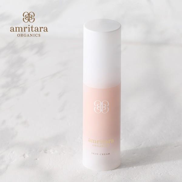 アムリターラ amritara ライス グレープ ラディエンスクリーム 30g   クリーム AMRITARA ライス グレープ お米 山ぶどう 潤い 保湿 乾燥