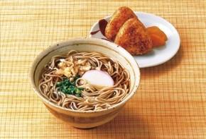 テーブルマーク)麺始め冷凍そば200gx5個 【同梱・北海道・沖縄不可】【送料無料】