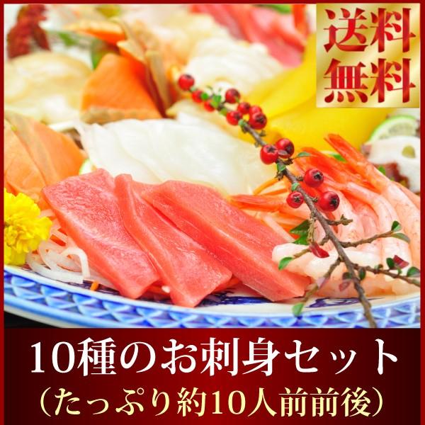 送料無料『たっぷり山盛りお刺身セット』寿司ネタ120貫分以上が包丁要らずで楽しめる!極上本マグロや数の子はじめ、海鮮丼に欠かせない