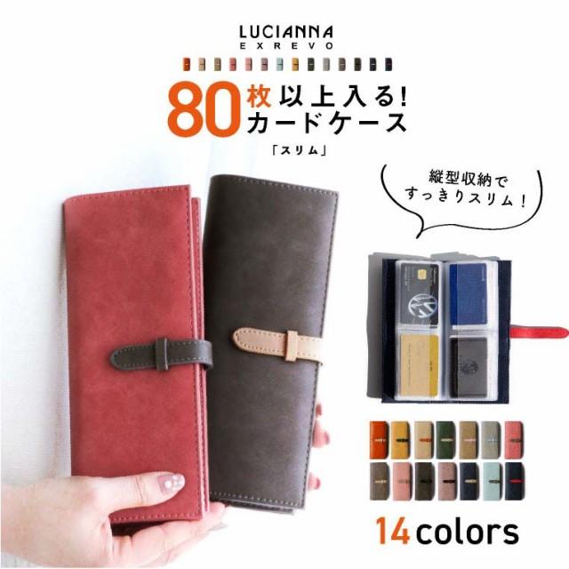 カードケース スリム レディース メンズ 名刺入れ 大容量 80枚収納 ポイントカード 通帳 カード入れ 透明 レザー 革