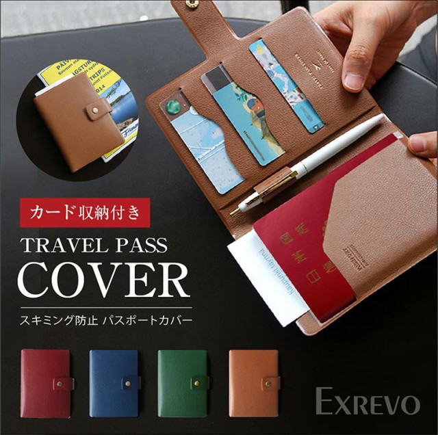 パスポートケース スキミング防止 かわいい カードケース スリム クレジットカード入れ レディース 財布 シンプル 革 レザー