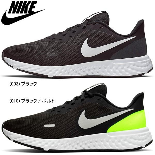 送料無料 ナイキ レボリューション 5 4E 幅広 NIKE メンズ 靴 ランニングシューズ BQ6714