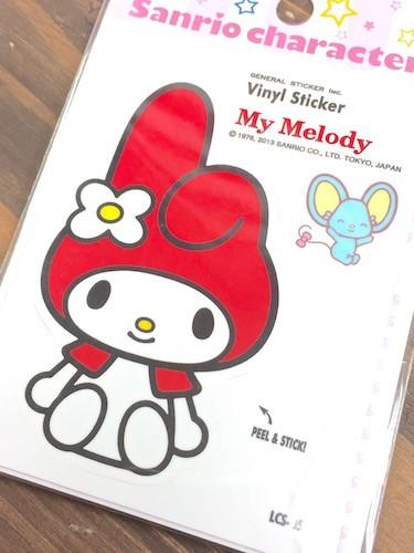 マイメロディ アメリカン雑貨 サンリオグッズ My Melody ステッカー マイメロ カー用品 防水-ZS0052