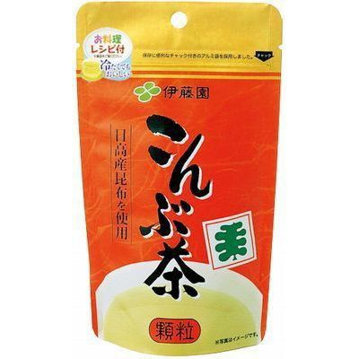 \ポイント消化!/【送料無料】【3袋セット】伊藤園こんぶ茶 顆粒(70g)日高産昆布使用 温かくても冷たくても美味しい 料理レシピ付 ほっ