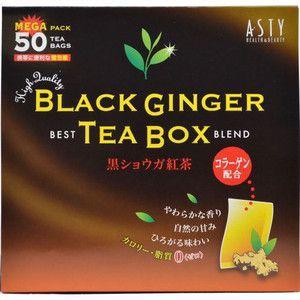 黒ショウガ紅茶 1.5g×50包  アスティ