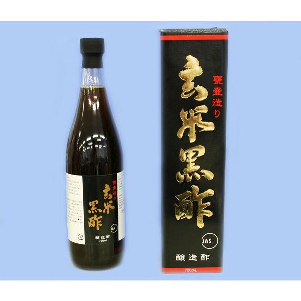 玄米 黒酢 720ml