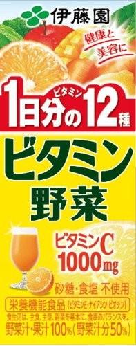野菜ジュース 伊藤園 ビタミン野菜 紙パック 200ml×24本