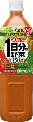 野菜ジュース 伊藤園 1日分の野菜 900g×12本×2ケース 一日分の野菜